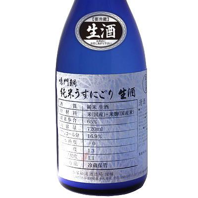 鳴門鯛 純米うすにごり 生酒