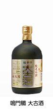 鳴門鯛 純米吟醸 大古酒