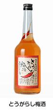 松浦 とうがらし梅酒