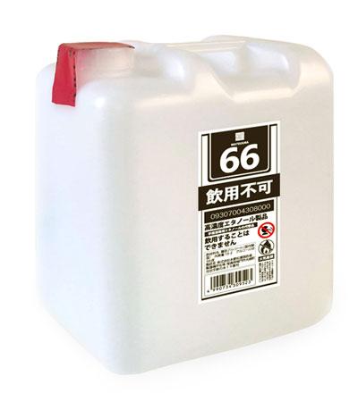 松浦 高濃度アルコール66 10L