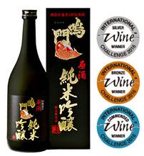 世界最大級ワインコンテストIWC 2016 SAKE部門