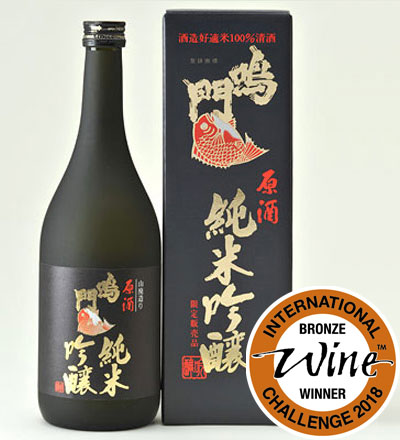 「鳴門鯛 純米吟醸原酒」が銅メダル受賞