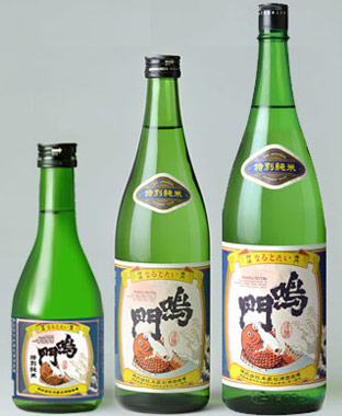鳴門鯛 特別純米(山廃仕込み)