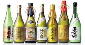 第10回蔵元祭り