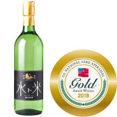 純⽶原酒 ⽔ト⽶