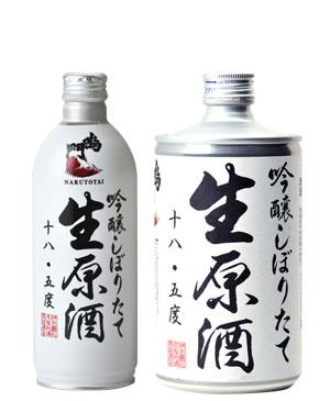 鳴門鯛 吟醸しぼりたて生原酒(生缶)