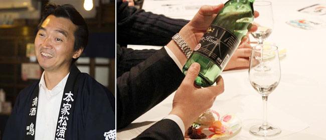 わかりやすい日本酒の基礎セミナー