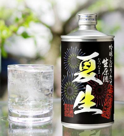 吟醸しぼりたて無濾過 ⽣原酒(夏⽣)