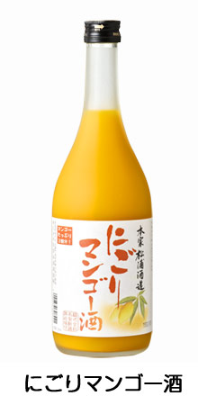 松浦 にごりマンゴー
