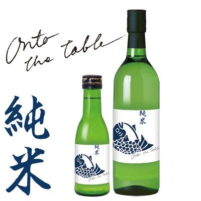 ナルトタイ Onto the table 純米