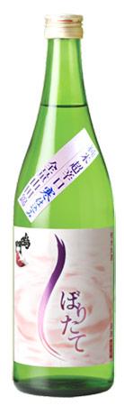 鳴門鯛 純米 新酒しぼりたて