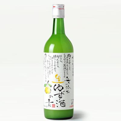 松浦 無添加 生ゆず酒の素
